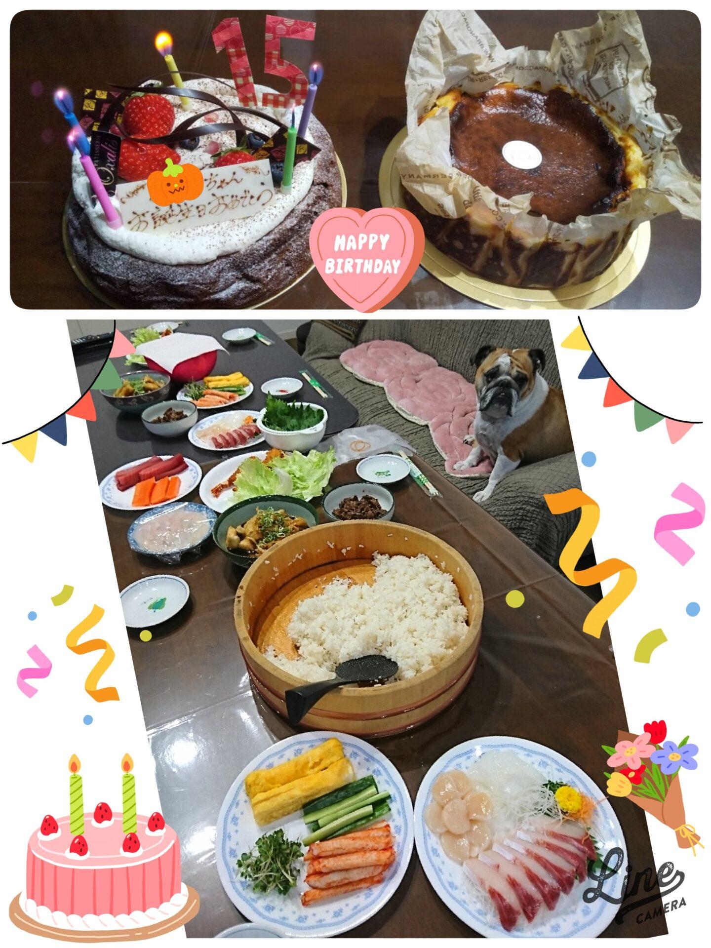 🎉誕生日🎉